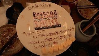 Pop-art plate