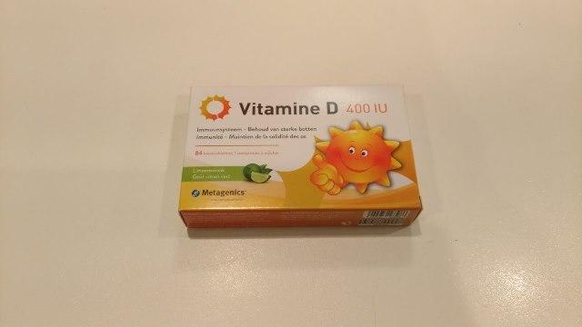 ビタミンDのサプリ