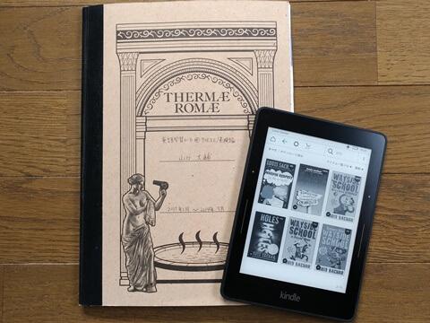 kindleと4冊目の英語ノート