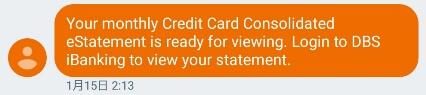 停止したはずのクレジットカード請求のメッセージ