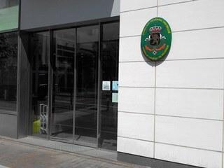 東京にあるベルギー大使館