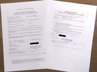 シンガポールで取得した健康診断書
