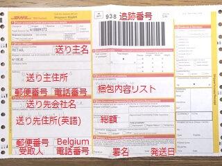 国際郵便の写真