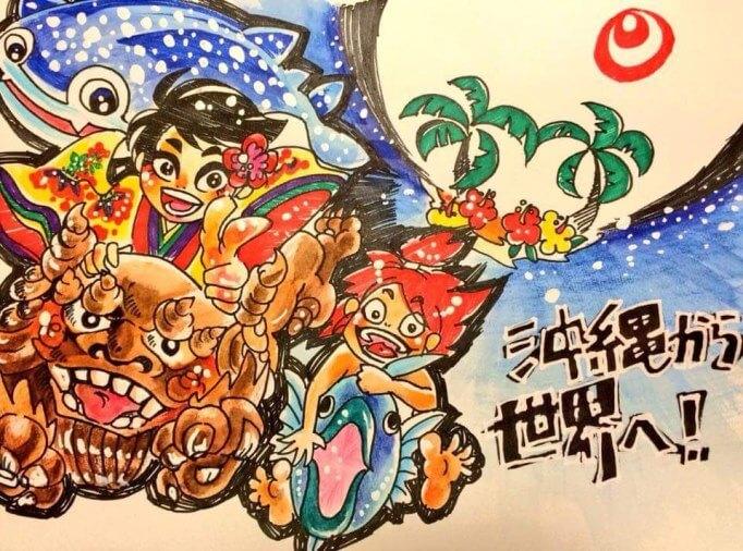 平良さんが描いたイラスト