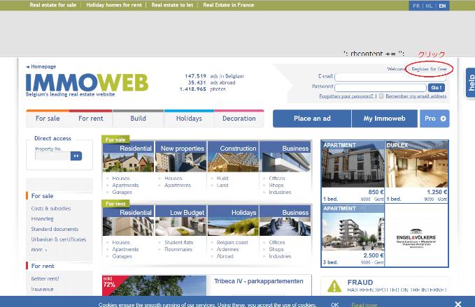 Immowebトップページ