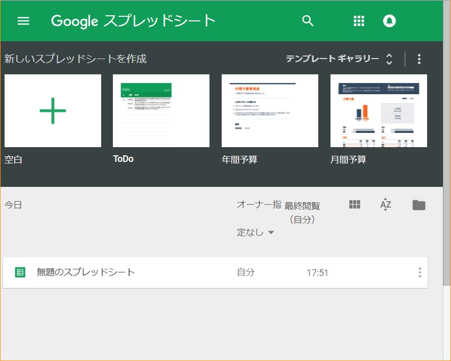 ファイル名変更