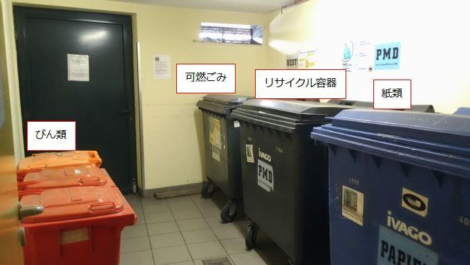 ゴミ捨て場の写真