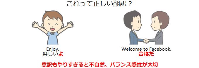 疑問に思う翻訳の例