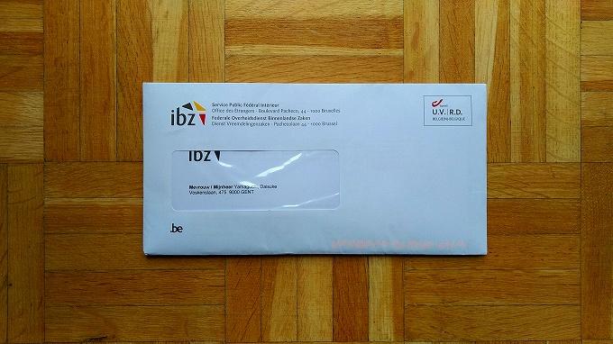 移民局から来た封筒