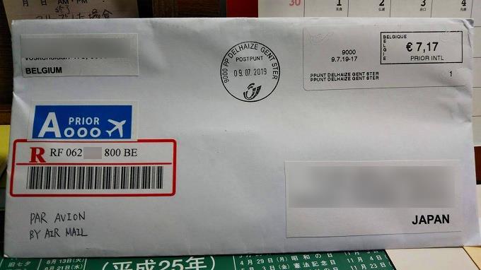 ベルギーから日本に送った追跡付き国際郵便