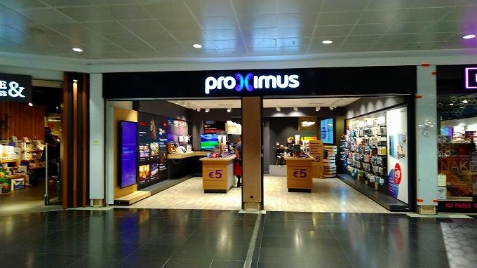 ショッピングモール内にあるProximusの店舗
