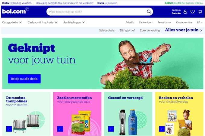 bol.comのトップページ