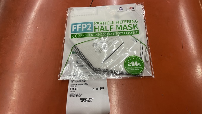 FFP2サージカルマスク