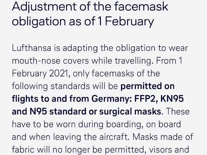 ルフトハンザ航空によるマスクのルール