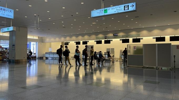 羽田空港第3ターミナルクリニック