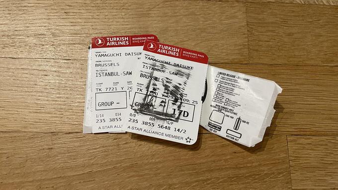 トルコ航空の搭乗券