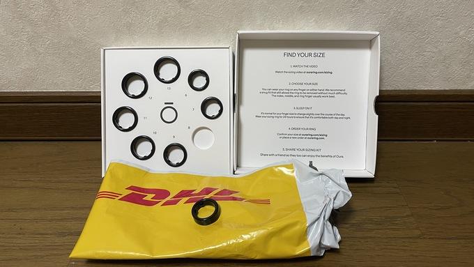 公式サイトから注文した際に送られてきた指輪サイズチェックキット